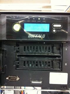 パソコンサポート 社内LAN NAS メンテナンス 保守 HDD交換