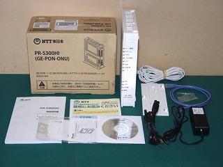 パソコンサポート インターネット接続 無線LAN設定 WiFi設定 光回線 プロバイダ